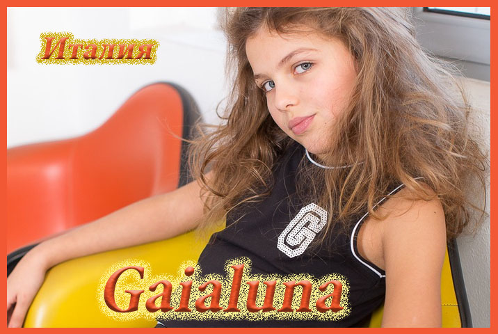 gal-6