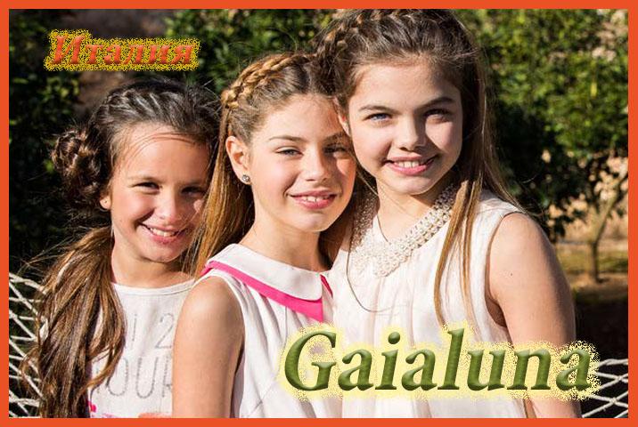 gal-8
